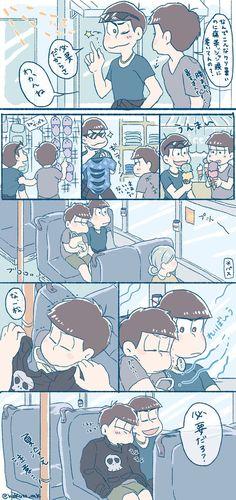 【マンガ】夏のデートにも革ジャンを欠かさない次男(24)