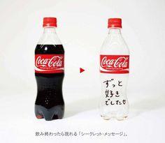 わあ、すてき Coca Cola Bottles, Sale Promotion, Creative Advertising, Favorite Words, Coco, Cool Words, Packaging Design, How To Memorize Things, Blog