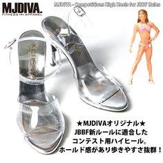 【予約商品・5月13日発送予定】MJDIVA◆MJDVコンテ… [楽天] #Rakutenichiba