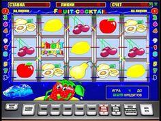Игровые автоматы карикатуры b рисунки казино вулкан фараон голд 3