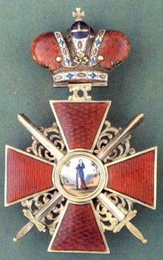 """Order of St. Anne, 2nd class.  The example shown is """"with swords"""", for bravery in battle, and crown. Imperial Order of St. Anne, instituted in 1735, Civil, 1st Class Star.  The Order was originally a Holstein and then Russian Imperial order of chivalry established by Karl Friedrich, Duke of Holstein-Gottorp in honor of his wife Anna Petrovna, daughter of Tsar Peter the Great of Russia."""