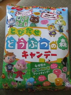 Animal Crossing Candy.