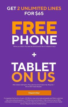 Prepaid Phone With Keyboard #cellphonebillfree #PrepaidPhones Prepaid Cell Phone Plans, Prepaid Phones, Cell Phone Service, Free Phones, New Tablets, Phone Card, Make Up Your Mind, The Cell, How To Find Out