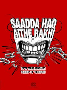 """This is an illustration inspirde by the song """"Sadda Haq"""" from the movie ROCKSTAR. It is a burning anger for justice against the rotten society that you see throughout the lyrics (by Irshad Kamil) and it has been added that extra fire by the   music of A.R Rahman. Illustrated using Adobe Illustrator, this work is an outcome of what I feel too."""