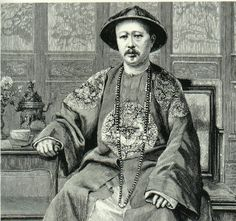 Lithograph drawing of Qing dynasty Prince Jun.