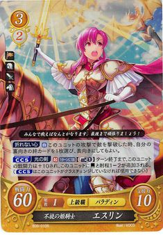 Fire Emblem 4, Fire Emblem Characters, Paladin, Trading Cards, Card Games, Anime, Fictional Characters, History, Twitter