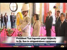 蔡英文向國父致敬 President Tsai Ing wen simplified ritual in paying respect to D...