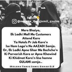 Pr Jobs, Deep Words, Islam, Writing, Sayings, Instagram Posts, Quotes, Quotations, Lyrics