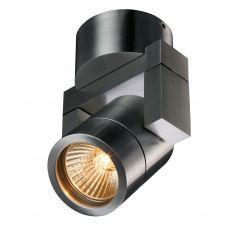 Light-Point Turn 2 Aluminium, er en smart lille udendørs og indendørs loftlampe der med sin vippe funktion, giver dig muligheden for at få lys lige der hvor du ønsker det. 1.295,00 DKK