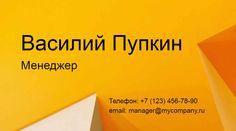 Работы посетителей — Календарум.ру. Создай свой фото календарик или визитку онлайн! Бесплатно и без регистрации!