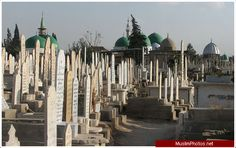 Bab al-Saghir cemetery The Bab al-Saghir cemetery is situated close to the Umayyad Mosque and contains the graves of several eminent Sahabah (companions of the Prophet (peace and blessings of Allah be on him)) and pious predecessors.