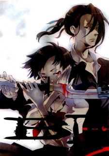 Blood+ amazing anime!! I totally recommend