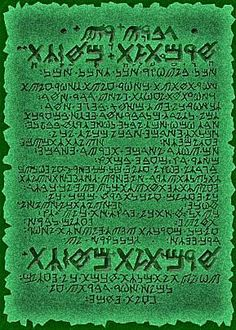 Pantheon of Aeternam: Wisdom of Thoth : The emerald tablets of Thoth