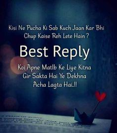 Sad Quotes in Urdu, Quotes in Urdu, FB Status in Urdu, Urdu Status, Urdu Poetry Heartless Quotes, Karma Quotes, Hurt Quotes, Bff Quotes, Words Quotes, Promise Quotes, Flirty Quotes, Husband Quotes, Poetry Quotes