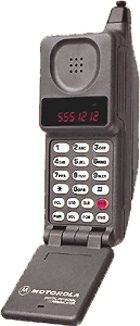 Oh my god. This was the first cell phone to come into my house hold in the mid-late 90's