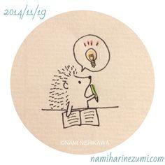 いいこと思いついた。 #ハリネズミ 336 I came up with a good idea. #hedgehog #illustration #drawing #はりねずみ #イラスト #ペン画 #illustagram