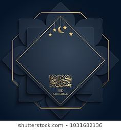 Eid Mubarak islamic greeting design with arabic calligraphy