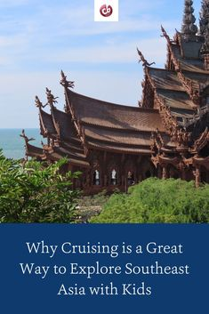 Southeast Asia with kids can feel daunting, but a cruise can simplify logistics and relieve stress. Here's why you should consider a Southeast Asia cruise. Asia Cruise, Best Cruise, Cruise Vacation, Vacation Ideas, Best Family Vacations, Family Cruise, Family Travel, Visit Vietnam, Backpacking Asia