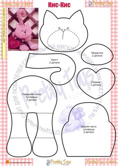 Cat Sewing Pattern Free - Her Crochet Animal Sewing Patterns, Felt Patterns, Stuffed Animal Patterns, Stuffed Animals, Sewing Toys, Sewing Crafts, Sewing Projects, Fabric Toys, Fabric Crafts