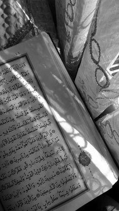 غذاء الروح 💖 Quran Wallpaper, Whatsapp Wallpaper, Islamic Quotes Wallpaper, Mood Wallpaper, Beautiful Quran Quotes, Quran Quotes Love, Quran Quotes Inspirational, Text Quotes, Muslim Images