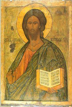 Religious Icons, Religious Art, Russian Icons, Byzantine Art, Hagia Sophia, Art Icon, Orthodox Icons, Sacred Art, Christian Art
