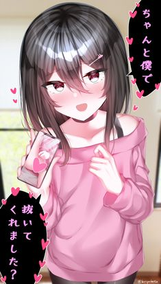 Cool Anime Girl, Chica Anime Manga, Cute Anime Character, Of Wallpaper, Manhwa, Anime Characters, Comics, Asdf, Pictures