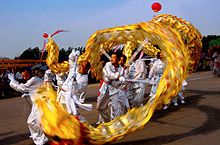 Danza china - Wikipedia, la enciclopedia libre