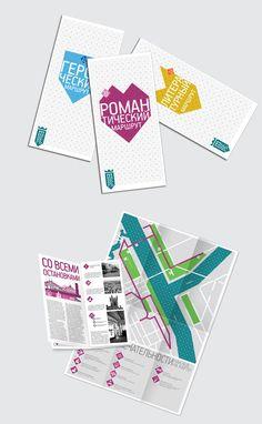 俄罗斯特维尔市旅游品牌形象设计3