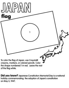 Geography for Kids: Japan flag