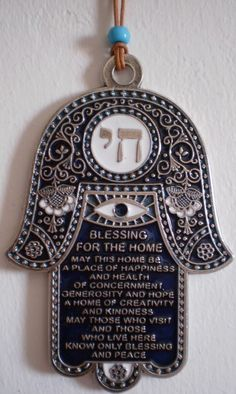 WALL HANGING ENGLISH BLESSING HAMSA FOR HOME BLUE ENAMEL METAL