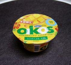 DANONE oikos トロピカルマンゴー お気に入りのオイコス季節限定のマンゴーです ほんのりするくらいでちょうどいいです #danone #oikos #dessert #sweets #yogurt #ダノン #オイコス #トロピカルマンゴー #ヨーグルト #スイーツ #デザート