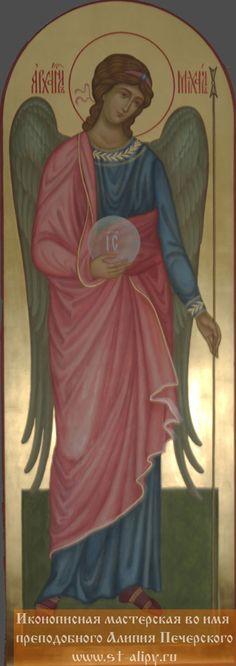Архангел Божий Михаил