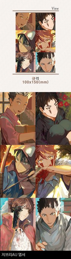 HOW COOL IS THIS!? haikyuu!! x ghibli #crossover /// haikyuu HQ karasuno fukurodani nekoma datteko Shiratorizawa aoba johsai volleyball anime