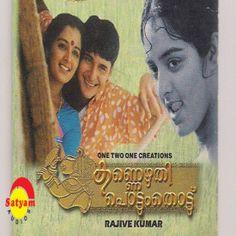 Kannezhuthi Pottum Thottu (Malayalam) Indian Movies, I Movie