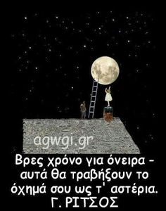 Greek Quotes, History, Movies, Movie Posters, Historia, Film Poster, Films, Popcorn Posters, Film Posters