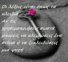 Photos from posts Greek Quotes, Meaning Of Life, True Words, Book Quotes, Life Lessons, Wisdom, Messages, Thoughts, Paracord