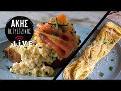 Ομελέτα & Scrambled eggs με Σολομό | LIVE | Άκης Πετρετζίκης - YouTube