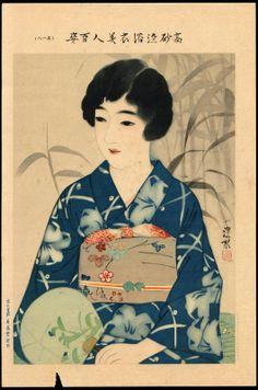 """Shinsui, Ito (1898-1972) """"No. 18- Bijin in Yukata with Fan"""""""