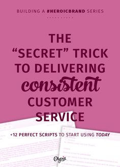"The ""secret"" to consistent customer service online! This trick is used by politicians + successful companies to wow people EVERY time -- and it's ideal for busy solo business owners, too! Implement it and you'll be faster + better at giving people the customer experience they hope for with your biz."