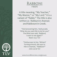 TLV Glossary Word of the Day: Rabboni #tlvbible