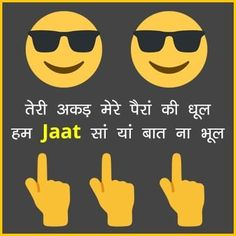 JAAT status for WhatsApp DP Free Download - GoodNightImage Net