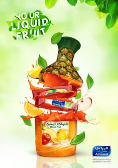 20 Creative Advertisements on Food Products | DJDESIGNERLAB