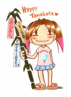 tanabata español