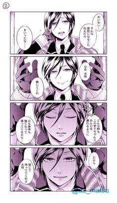【#トウケンカレシ】薬研くんて少年とオトナの顔を絶妙に使い分けてる : とうらぶnews【刀剣乱舞まとめ】