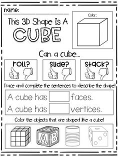 Shape Activity {No-Prep Shapes} {Common Core Aligned Shape Fun} These Common Core aligned Shape no-prep, ready-to-go printables will make a fabulous addition to your shape activities! Students will love identifying and describing the shapes. 3d Shapes Kindergarten, Kindergarten Freebies, Numbers Kindergarten, 3d Shapes Activities, 3d Shapes Worksheets, Sensory Activities, 2d And 3d Shapes, Printable Shapes, Math Sheets