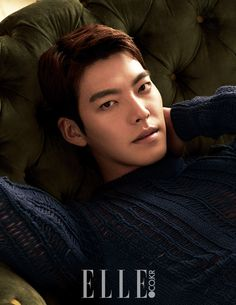 Uncontrollably Fond's Kim Woo Bin for Elle Korea August Issue Kim Woo Bin, Korean Star, Korean Men, Korean Wave, Asian Actors, Korean Actors, Korean Dramas, Kdrama, Uncontrollably Fond