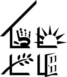 homeless shelter logo - Google Search