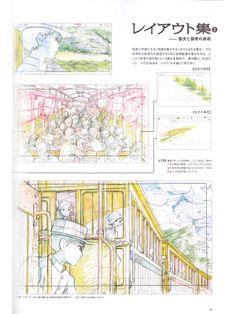 The Wind Rises Roman Album Extra Art Book - Anime Books Wind Rises, Plane Design, Walt Disney Animation Studios, Cool Animations, Hayao Miyazaki, Manga Comics, Studio Ghibli, Storyboard, Book Art
