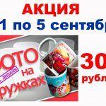 Доска объявлений: Посуда и товары для кухни