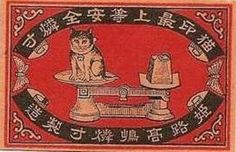 cat weighing in | matchbox, China